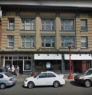 alan-boden-counselling-unit-#100-556-herald-street-victoria-bc